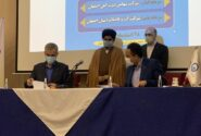 سرمایه گذاری ذوب آهن اصفهان برای احداث فاضلاب ۲۵ روستای فلاورجان