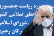 انصراف مهرعلیزاده از ادامه رقابت ریاست جمهوری