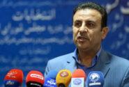 راههای دریافت گواهی عدم سوء پیشینه برای داوطلبان انتخابات شوراها
