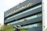 ضعف مدیریتی در شرکت آب و فاضلاب خوزستان مشهود است