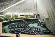 جلسه علنی آغاز شد/ طرح اصلاح ساختار بودجه در دستور کار مجلس