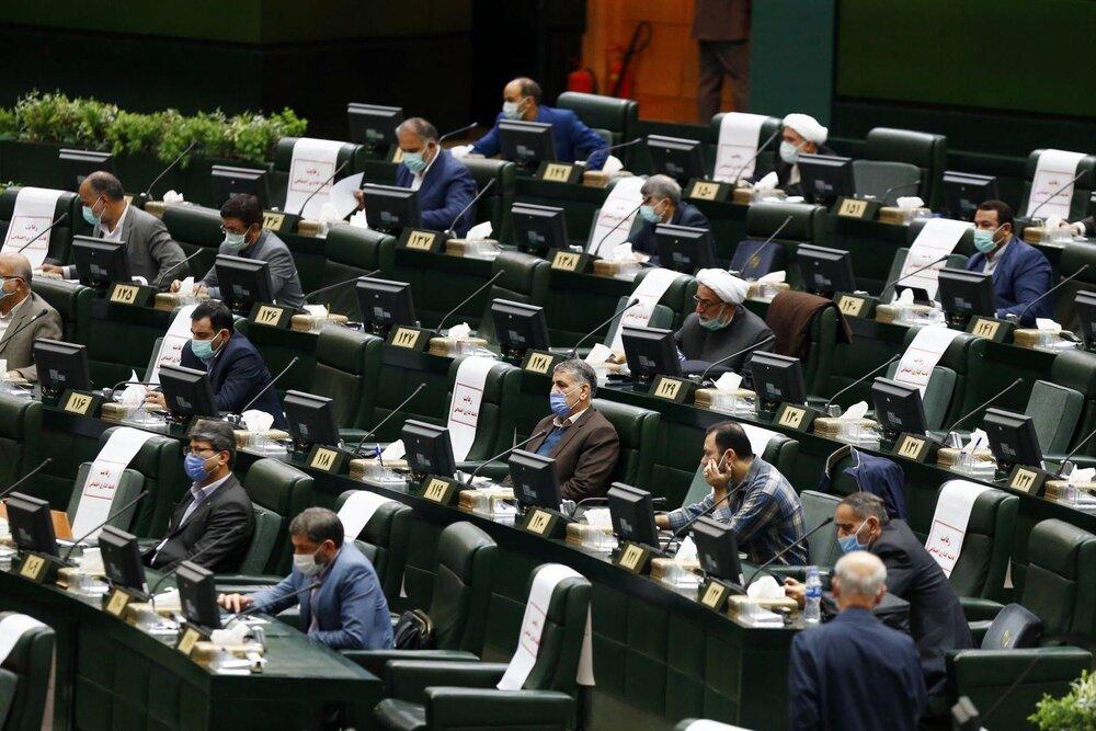 اعلام تنفس در جلسه علنی مجلس جهت رعایت پروتکل های بهداشتی
