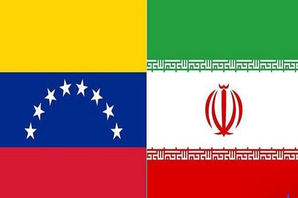 سفر هیئت پارلمانی ایران به ونزوئلا/نظارت نمایندگان بر انتخابات