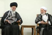 رهبر انقلاب درگذشت آیتالله محمد یزدی را تسلیت گفتند