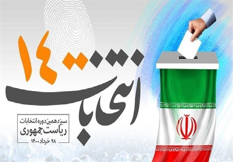 بیانیه شبکههای هیأت و تشکلهای دینی برای مشارکت در انتخابات