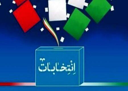 بیانیه ۲۷۳ هنرمند شاخص بسیجی درباره حضور حداکثری پای صندوقهای رای