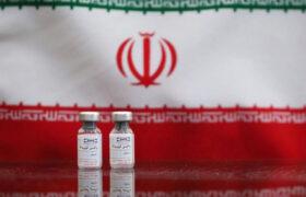 جشن کوو ایران برکت، نخستین واکسن ایرانی کرونا